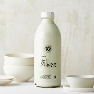 신선한유기농우유(900mL)
