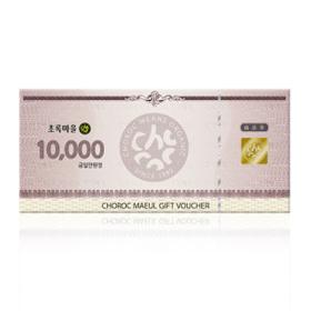 초록마을 상품권(1만원)