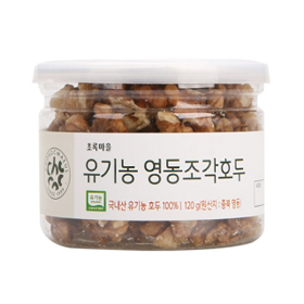 유기농영동조각호두(120g)