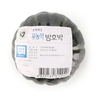 무농약이상_밤호박 (200g이상)