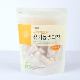 우리아이입안애유기농쌀과자(5가지곡물/50g)