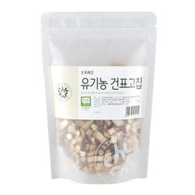 유기농건표고칩(70g)