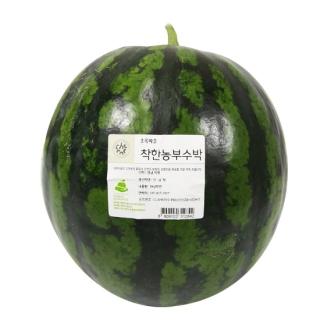 착한농부수박(8kg미만)