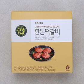 한돈떡갈비(100g×3입)