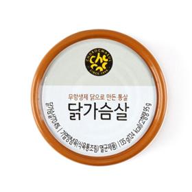 무항생제닭으로만든통살닭가슴살(135g)