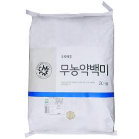무농약백미(20kg)