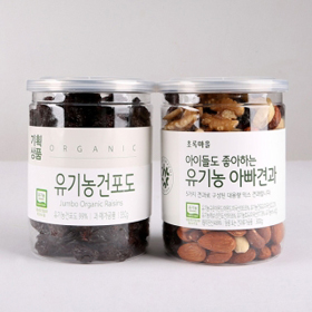 [기획]유기농아빠견과+유기농건포도