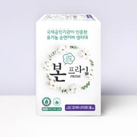 본프라임생리대오버나이트(8개입)