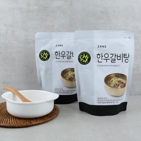 한우갈비탕(500g)
