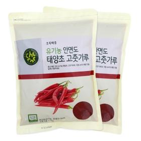 [기획]유기농안면도태양초고춧가루(매운맛/1kg×2개)