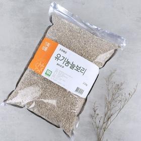 [기획]유기농늘보리(2.5kg)