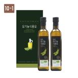 유기농식용유세트(1호)