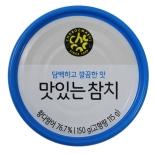 맛있는참치(150g)
