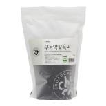 무농약찰흑미(1kg)