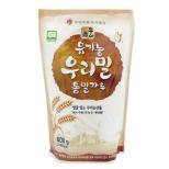 유기농통밀가루(600g)