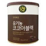 유기농코코아블랙(400g)