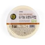 유기농오분도미밥(210g)