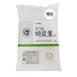 유기농바로미(백미/4kg)