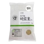 유기농바로미(현미/4kg)