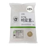 유기농바로미(오분도미/4kg)