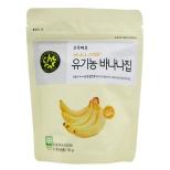 유기농바나나칩(35g)