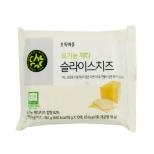 유기농체다슬라이스치즈(18g×10매)