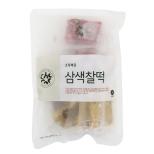 삼색찰떡(40g×9개입)