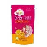 트루조이유기농과일츄(오렌지맛/50g)