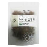 유기농건우엉 (120g)