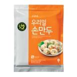 우리밀손만두(500g)
