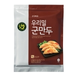우리밀군만두 (500g)