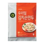 우리밀김치손만두(500g)