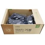 [산지직송]착한농부거봉(2kg)