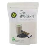 유기농블랙미숫가루(500g)