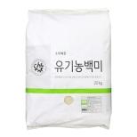 유기농백미(20kg)