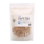 무농약건울금 (100g)