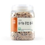 [기획]유기농혼합8곡(2kg)