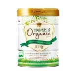 유기농분유(4단계/800g)