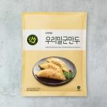 우리밀군만두(500g)