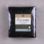 유기수산곱창돌김(110g/50매)