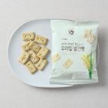 우리밀쌀건빵(120g)