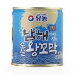 남해에서잡은순살왕꼬막(230g)
