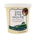 유기농코코아아이스크림(474mL)