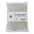 유기농발아찰현미(800g)