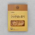 유기농구수한쌀누룽지(200g)
