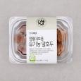 정월대보름유기농알호두(100g)
