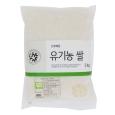 유기농쌀(2kg)