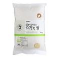 쌀눈이살아있는유기농쌀(4kg)