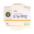 유기농백미밥(번들/210g×3개입)