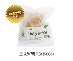 토종닭백숙용 900g